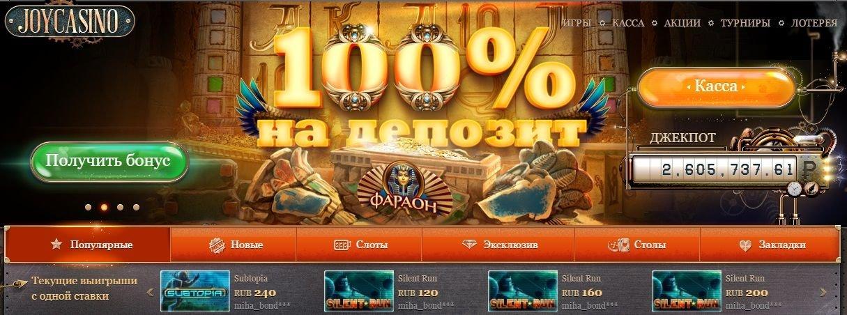 Игорный Клуб Лев игровые автоматы