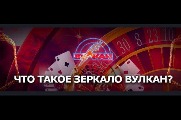 блокировка пм казино