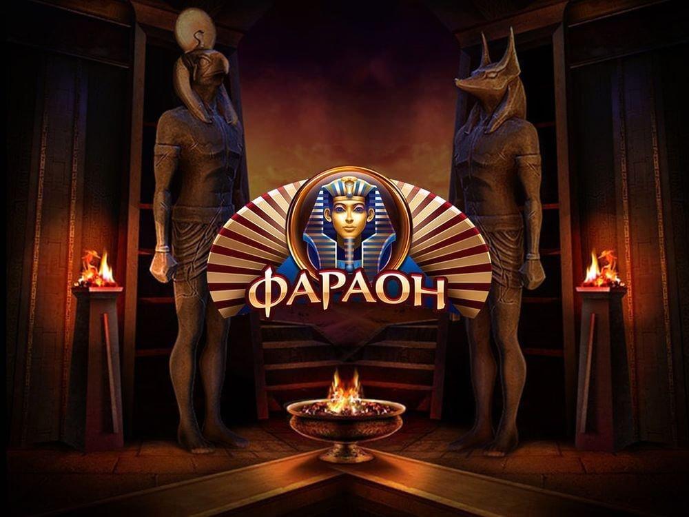 Игровое казино фараон игровые автоматы торгово векаельная система спбгэу